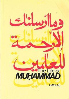 By: Husein Haykal, Tr: Ismail Raji al-Faruqi Publisher: Paperback, 639 pages Alternate SKU: 22207104 Books On Islam, Muhammad, English, Life, Movie, Ebay, Film, Cinema, English Language
