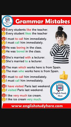 Improve English Grammar, English Learning Spoken, Teaching English Grammar, English Grammar Worksheets, English Writing Skills, English Vocabulary Words, Learn English Words, English Phrases, English Language Learning