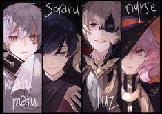 Mafumafu, Soraru, Luz & Nqrse <<< but halloween is so far away now. Vocaloid, Cute Anime Guys, All Anime, Anime Boys, Anime Chibi, Anime Style, Natsume Yuujinchou, Kawaii, Japanese Artists