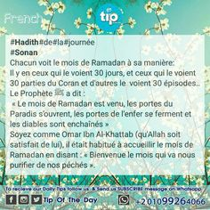 Ramadan :)  #sonan #français #prophète #muhammad #tip_of_the_day #life #daily #sunan #teachings #islamic #posts #islam #holy #quran #good #manners #prophet #muhammad #muslims #smile #hope #jannah #paradise #quote #inspiration