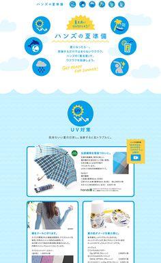 Design Web, Japan Design, Flyer Design, Web Layout, Layout Design, Web Japan, Webdesign Inspiration, Bullet Journal Art, Website Design Inspiration