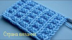 Volumetric embossed pattern Başörtüsü Modelleri 2020 - Tesettür Modelleri ve Modası 2019 ve 2020 Knitting Paterns, Knitting Videos, Knit Patterns, Baby Knitting, Crochet Tablecloth, Bargello, Crochet Hats, Stitch, Blanket