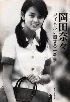 古手川伸子の画像 p1_11