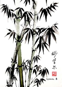 """Simple Grace"" Spontaneous (Xie Zi) style Chinese brush painting on rice paper by bgsearle."