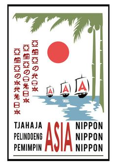 Japanese propaganda poster in Indonesia