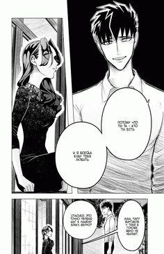 Yandere Manga, Manga Anime, Anime Art, Top Manga, Yandere Boy, Anime Couples Drawings, Anime Couples Manga, Manga Couple, Anime Tentacle
