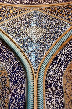 Floral patterns framed by calligraphy. Dark blue and tan backgrounds, white and tan designs. Designs are separated by light blue ribbing. Mosque Architecture, Art And Architecture, Architecture Details, Persian Culture, Arabic Art, Hindu Art, Religious Art, Arabesque, Islamic Art