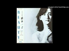 Ichiko Hashimoto ~ Pachacmac - YouTube