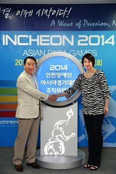 Appointment of the talented musical director, Kolleen Park. She will be in charge of the 2014 Incheon Asian Para Games' opening and closing ceremonies.