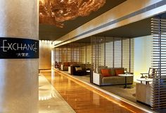 The Westin Shenzhen Nanshan—Exchange by Westin Hotels and Resorts, via Flickr