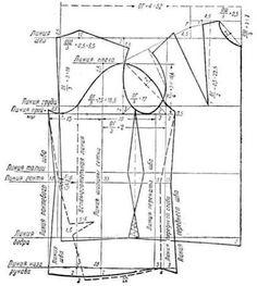 Прежде всего строится выкройка чертежа основы блузы. По линии глубины проймы от линии ширины проймы влево отмеряют одну треть окружности груди плюс 2 см (48/3+2 = 18 см). Так находят ширину сетки рукава. От полученной точки вверх отмеряют три четверти глубины проймы плюс 1 см (12/4 Х 3 + 1 = 16,6 см). От полученной...