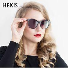 e64de2d1fa HEKIS Ladies Sunglasses 2017 Luxury Classic Women Fashion Brand Designer  Alloy Legs Points D1714   Price   US  9.88   FREE Shipping     hashtag4