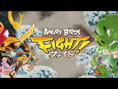 Angry Birds Fight! Mod APK 1.3.0 (Mega Mod) Android Modded Game - AndroidMobileZone.com