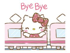 LINE Official Stickers - Hello Kitty: Adorable Animations Example with GIF Animation