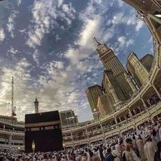 Allahu Akbar! Please invite me yaa Allah..