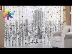 Зимние шторы, сохраняющие тепло: как сделать собственноручно? – Все буде добре.Выпуск 910 от 8.11.16 - YouTube