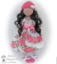 Купить Кукла текстильная мулатка. Кукла интерьерная. Кукла игровая. - розовый, текстильная кукла