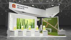 Moscow region exhibition stand on Behance Exhibition Stall, Exhibition Booth Design, Exhibit Design, Header Design, Wall Design, Trade Show Booth Design, Home Technology, Design Reference, Retail Design