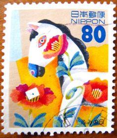 Japanese dala horse postage stamp