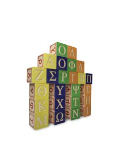 Greek ABC Blocks by Uncle Goose at Gilt