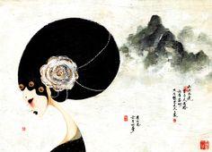 Kim Xu #illustration