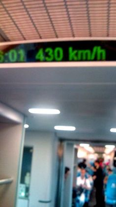 Shanghai Maglev Train Shanghai Maglev Train, Transportation, China, Travel, Viajes, Destinations, Traveling, Trips, Porcelain Ceramics