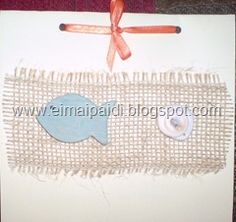 Handmade invitation Handmade Invitations, Paper Basket, Soap, Eminem, Blog, Kids, Crafts, Home Decor, Young Children