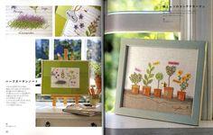 Кадзуко Аоки Fun вышивку BOOK Японский Craft от pomadour24