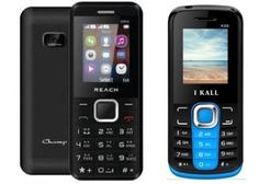 Shopclues Basic Mobile at 399 Only : Branded Basic Mobile Lowest Price