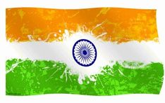 Independence Day GIF, Indian Flag Animated, Moving & GIF for Whatsapp Indian Flag GIF, Images for Independence Day August 2018 Free. Happy Independence Day Gif, India Independence, Eid Mubarak Images, Eid Mubarak Wishes, 15 August Images, August 15, Flag Animation, Indian Flag Images
