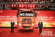 (*) Twitter Semi Trucks, Online Marketing, Tractors, Online Business, Friendship, The Unit, Chinese, Twitter, Vehicles