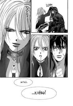 Чтение манги Не сдавайся! 31 - 184 Дыхание тьмы - самые свежие переводы. Read manga online! - ReadManga.me