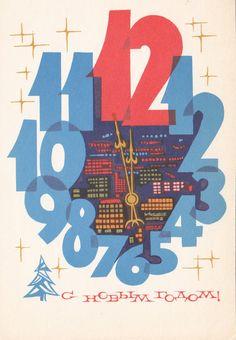 "Vintage ""Happy New Year"" Postcard - 1967"