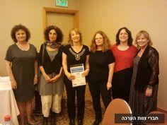 צוות הערכה מקבל את פרס פינקלר למידע  2012