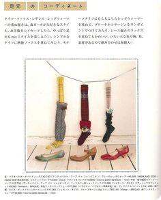Mori socks
