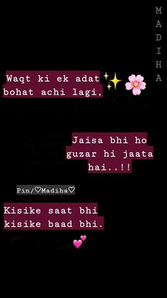 Ideas For Quotes Girl Hindi First Love Quotes, Love Quotes Poetry, Crazy Girl Quotes, Girly Quotes, Fact Quotes, Mood Quotes, Typed Quotes, Real Friendship Quotes, Snap Quotes