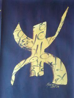 symbole de la liberté chez les amazighs:les hommes libres du Nord de l'afrique