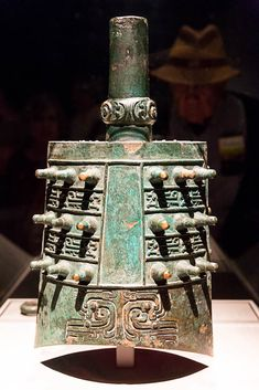 Ceremonial bell from the Tomb of the Emperor - Virginia Museum of Fine Arts Museum Of Fine Arts, Emperor