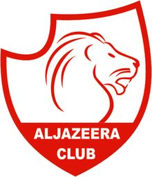 Al-Jazeera Sports Club World Football, Soccer World, Football Soccer, Soccer Teams, Badges, Soccer Logo, Al Jazeera, Sports, Santa Fe
