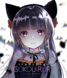 Art by Mirutulove Anime Neko, Kawaii Anime, Loli Kawaii, Chica Anime Manga, Manga Girl, Art Manga, Girls Anime, Manga Drawing, Anime Art Girl