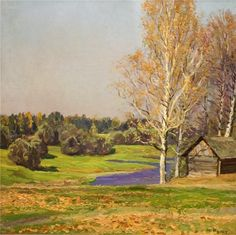 Кугач Юрий Петрович.Осень. Речка Мста.1978