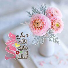 Islamic Quotes Wallpaper, Islamic Love Quotes, Friday Messages, Juma Mubarak, Jumma Mubarak Images, Islamic Posters, Duaa Islam, Pin Pics, Diy Crystals