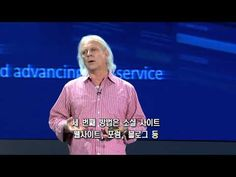 Watson Will Amplify Human Creativity - Rob High, IBM | SDF2014 - YouTube