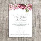 Inbjudningskort sommarbröllop eller trädgårdsfest...