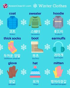 Learn Korean - KoreanClass101.com —  Winter Clothes in Korean!Don't forget to...