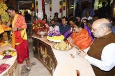 Ganesh Chaturthi 2019 Live Updates: Amit Shah offers prayers at Siddhivinayak Temple Amit Shah, Full Movies Download, Read Later, Ganesh, Temple, Prayers, Interview, Live, Ganesha