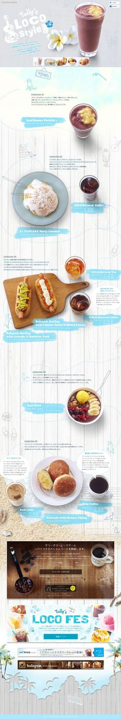 Beautiful Food Website Design Collection. = = = FREE CONSULTATION! Get similar web design service @