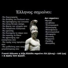 Ελλας Great Words, Love Words, Teacher Boards, Greek History, Greek Culture, Greek Quotes, More Than Words, Ancient Greece, Historical Photos