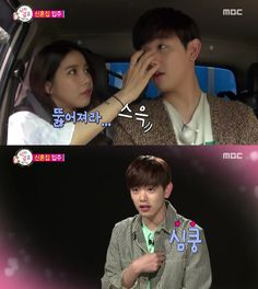 """Eric Nam's Heart Races Because Of Solar's Touch On """"We Got Married"""""""