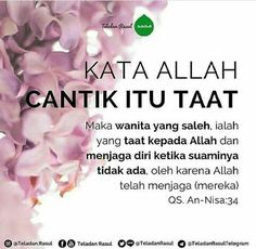 Quran Quotes, Islamic Quotes, Family Quotes, Life Quotes, Self Reminder, Doa, Allah, Positive Quotes, Muslim